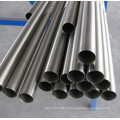 Galvanized Polished and Durable Steel Tube (YB-11) 478