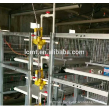 Automatic Poultry Layer Chicken Water Nipple Drinker for Battery Cage