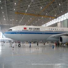 Сборный стальной авиационный ангарный склад