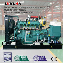 200kw Methan-Biogas-Generator-Satz-gute Qualität geschlossen, die CHP abkühlen