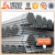 Alibaba Handel Hot Dipped Galvanisierte Stahlrohre