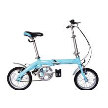 Scalable Children 6 Speed Folding Bike