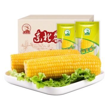 Mahlzeit Ersatz Huel Candy Corn Zuckermais