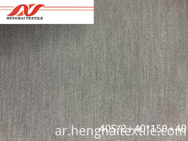 T/R Four-sided elastic fabric