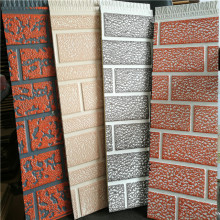 PU insulated sandwich panel for sale