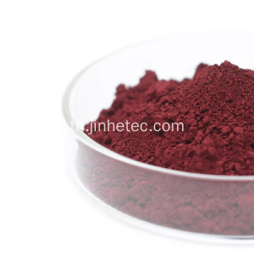 Paver Block Iron Oxide 130 110190