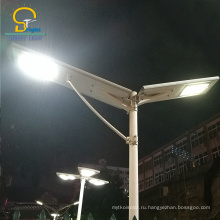 Инновационный интеллектуальный свет все в одном солнечном уличном свете Сид
