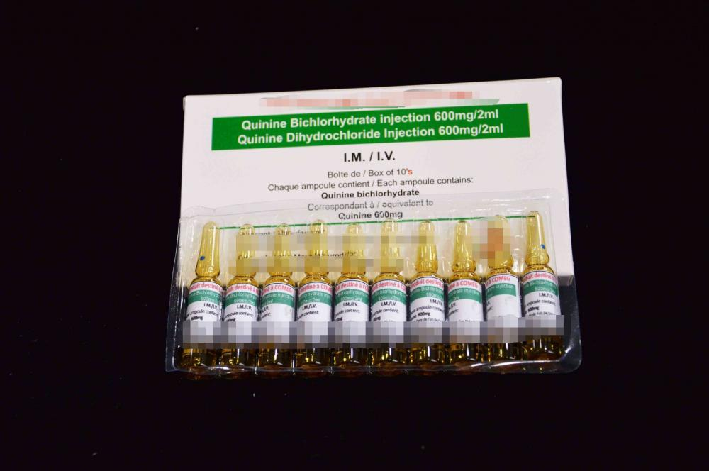 Quinine Inj 600mg 2ml