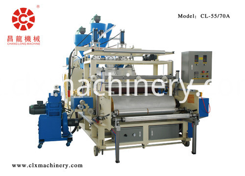 PE Plastic Film Extruder Machine