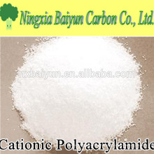 Pó de poliacrilamida de catião de polímero para tratamento de água potável