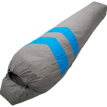 1500 Grams Can Be Spliced Waterproof Mummy-Style Sleeping Bag