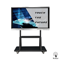 65 Zoll KG Teaching Smart Screen