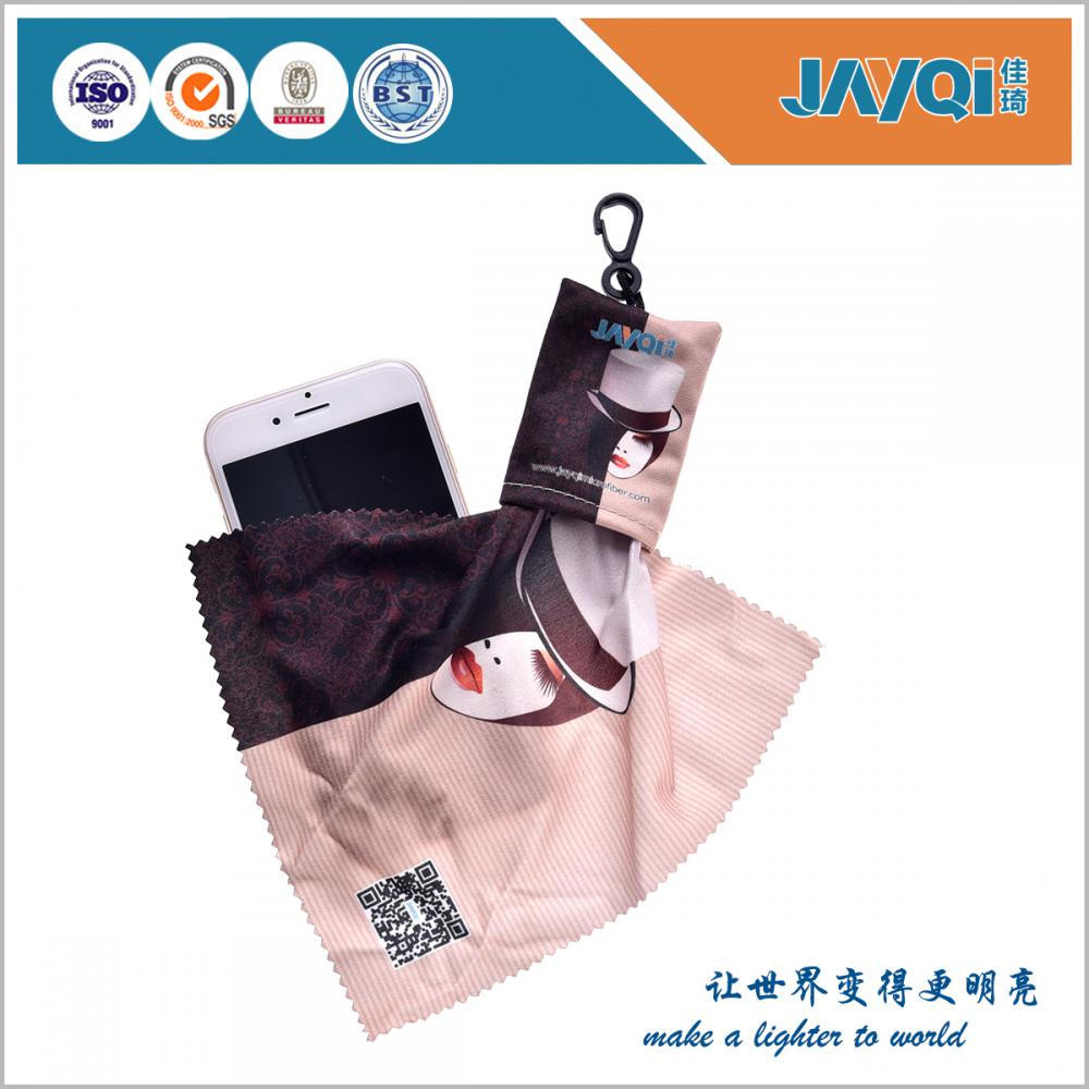 Super Microfiber Cleaning Cloth for Glasses