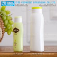 QB-FX200 (справа от изображения) тонкие и красивые изогнутые матовой 200 мл белого шампунь pe бутылки