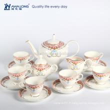 15pcs Royal Design en céramique Canister Tea Coffee Sugar Set, ancien ensemble de café en porcelaine
