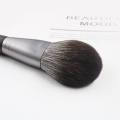 12 piezas b.cmakeup brush set best eye