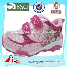 high ankle fashion lowest girl sport shoes prices bling