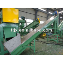 PE,PP plastic recycling washing machine for PE/PP film
