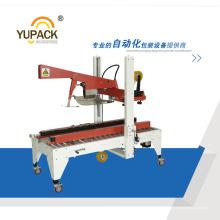 Máquina automática de sellado de cajas Yupack