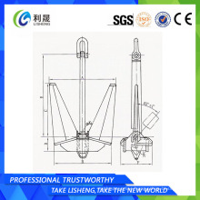 Casting Steel Hhp Stockless Anchor