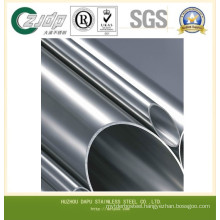 317L Seamless Stainless Steel Tube Pipe