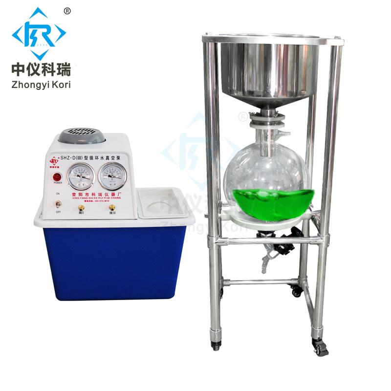 vacuum filter with vacuum pump