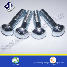 Grooved Fitting Fasteners Fish Bolt