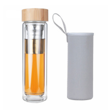 450ml Wide Neck Fancy Design Fruit Double Wall Tea Glass With Infuser