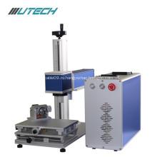 30 Вт волоконный лазер маркировочная машина для металла / пластика