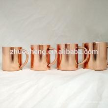 vente en gros de tasse à café multi-capacité cuivre KB001