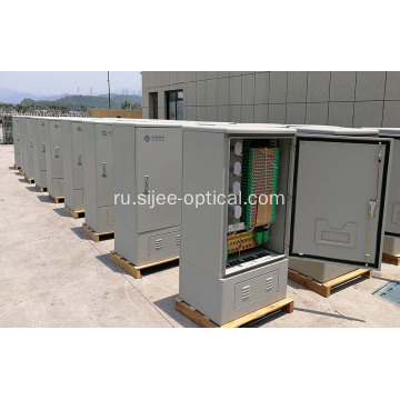 576 fibers IP65 Outdoor Street Optic Cross Cabinet