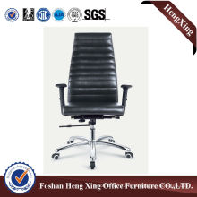 Modern High Back Leather Executive Boss Office Chair (HX-NH153)