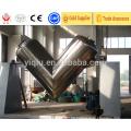 V máquina de mezcla de polvo seco para la industria farmacéutica, alimentos y productos químicos