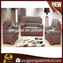 Chinese classical leather sofa