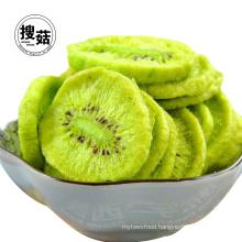Premium High quality fruit snacks no sugar no preservatives added dried kiwi fruit