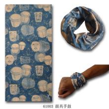 Fashion Printed Multifunctional Seamless Knitted Maigc Bandana (YKY1006-13)