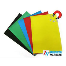 factory directly wholesale Flexible rubber magnet with Color PVC A3 A4 A5 sizes