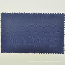 Новый длина отрезка ткани итальянского КАДИНИ ЛОРО для камвольной шерсти костюм