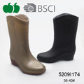 Fashion Trendy Good-Looking Cheap Unique Rain Boot