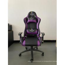 Регулируемое гоночное кресло, игровое кресло, офисное кресло