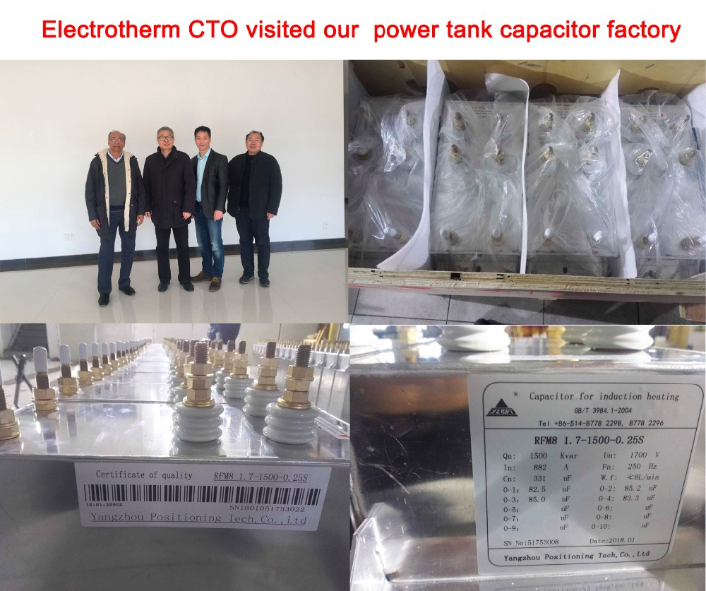 factory of Capacitors