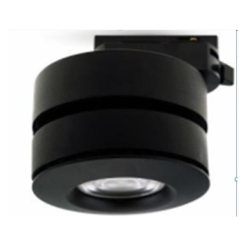 Round Shape Black 15W LED Track Light