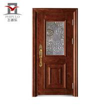Novo design de boa qualidade porta do portão de ferro principal