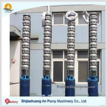 Погружной водяной насос высокого давления для многоступенчатой вертикальной турбины высокого давления