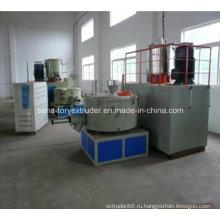 Высокое качество пластичная машина смесителя для линии Штранг-прессования PVC