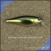 VBL011 10 cm 12g ojos 3D para señuelo de la pesca cebo de la vibración señuelo de la pesca
