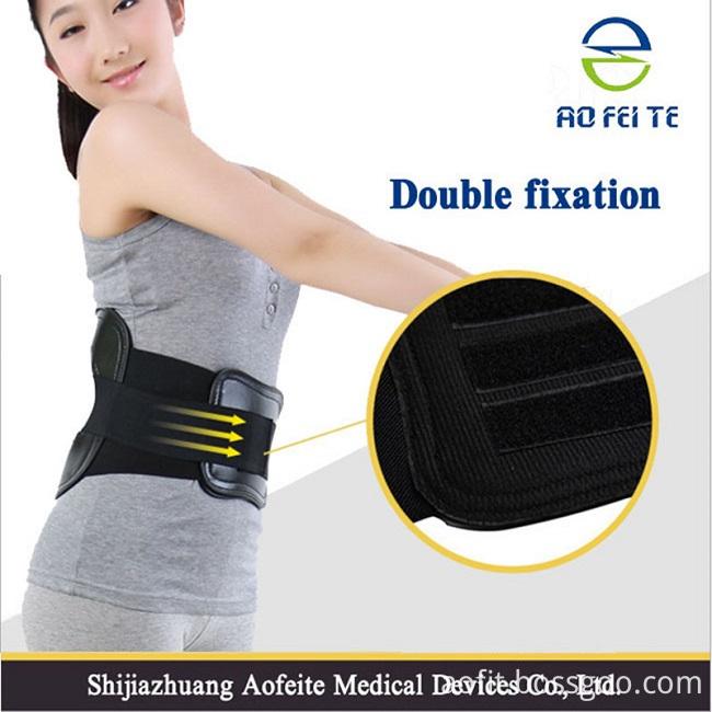 waist protection belt