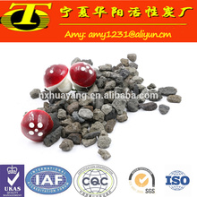 Pulvermetallurgie Fe 97% Eisenerz zum Verkauf