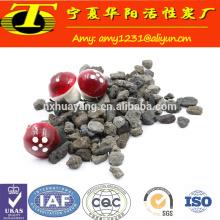 Métallurgie des poudres Fe 97% minerai de fer éponge à vendre