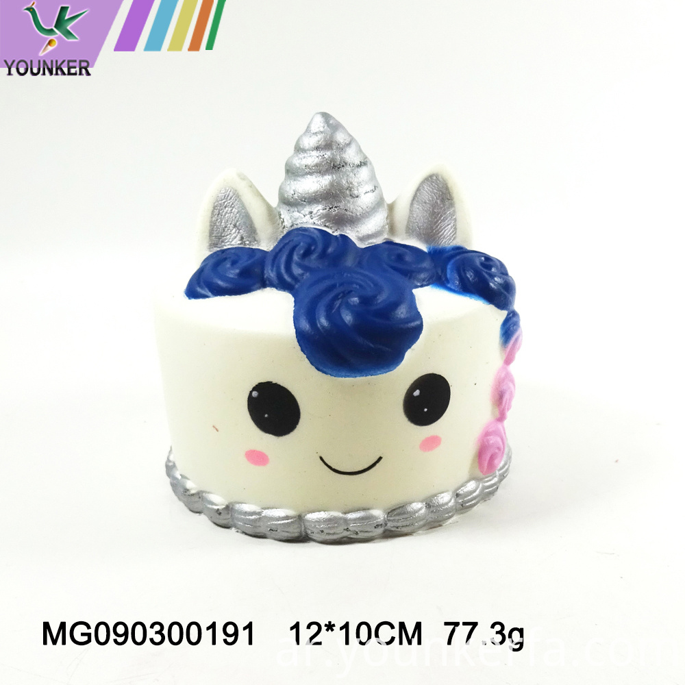 Slow Rising Squishy Toys Mg090300191 1